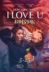 How Long Will I Love U Affiche de film