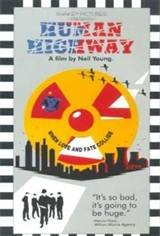 Human Highway Movie Poster