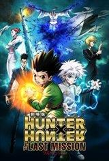 Hunter x Hunter: The Last Mission Movie Poster