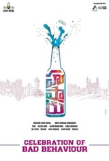 Hushaaru Movie Poster