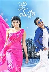 Idi Naa Love Story Large Poster