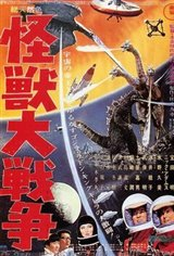 Invasion of Astro-Monster Affiche de film