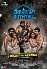 Irandam Kuththu Movie Poster