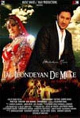 Jag Jeondeyan de Mele Movie Poster
