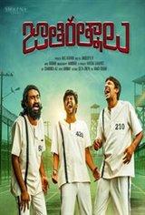 Jathi Ratnalu Movie Poster