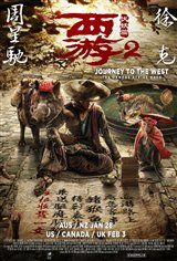 Journey to the West: The Demons Strike Back Movie Poster Movie Poster