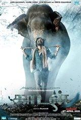 Kaadan Movie Poster