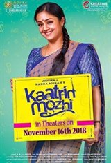 Kaatrin Mozhi Movie Poster