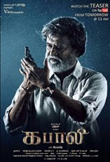 Kabali (Tamil) Movie Poster