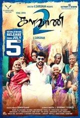 Kalavani 2 Affiche de film