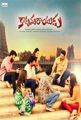 Katamarayudu Movie Poster