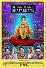 Khandaani Shafakhana Large Poster