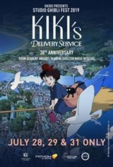 Kiki's Delivery Service - Studio Ghibli Fest 2019 Large Poster
