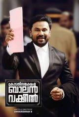Kodathi Samaksham Balan Vakeel Movie Poster
