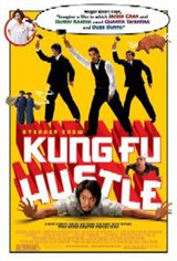 Kung Fu Hustle Movie Poster Movie Poster