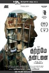 Kutrame Thandanai Movie Poster