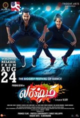 Lakshmi (Tamil) Movie Poster