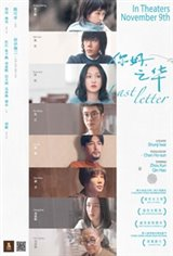 Last Letter Affiche de film