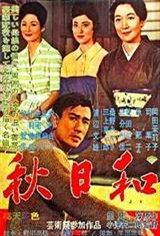 Late Autumn Movie Poster