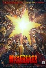 Liberation Movie Poster