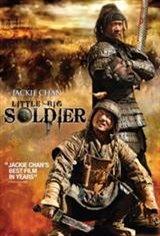 Little Big Soldier (Da bing xiao jiang) Movie Poster