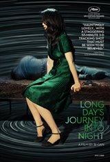 Long Day's Journey Into Night (Di qiu zui hou de ye wan) Movie Poster
