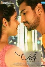 Lover (Telugu) Affiche de film