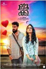 Luca (Malayalam) Large Poster