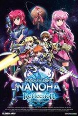 Magical Girl Lyrical Nanoha: Reflection Large Poster
