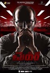 Mahira Movie Poster