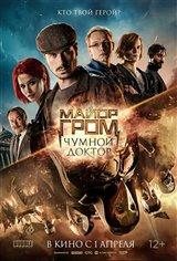 Major Grom: Plague Doctor (Netflix) Movie Poster
