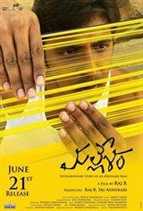 Mallesham Movie Poster