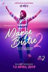 Manje Bistre 2 Movie Poster