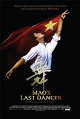 Mao's Last Dancer Movie Poster Movie Poster