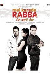 Mel Karade Rabba Movie Poster