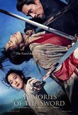 Memories of the Sword Movie Poster