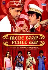 Mere Baap Pehle Aap Movie Poster