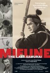 Mifune: The Last Samurai Movie Poster