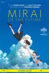 Mirai of the Future (Dubbed) Affiche de film
