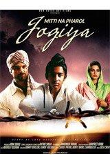 Mitti Na Pharol Jogiya Movie Poster