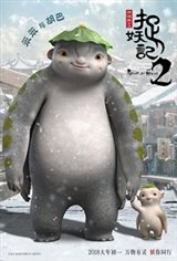 Monster Hunt 2 Affiche de film