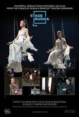 Moscow Sovremennik Theatre: Three Comrades Movie Poster