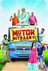 Motor Mitraan Di Movie Poster