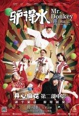 Mr. Donkey Movie Poster