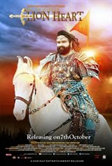 MSG:The Warrior - Lion Heart Movie Poster