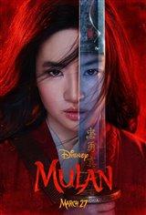 Mulan (v.f.) Affiche de film