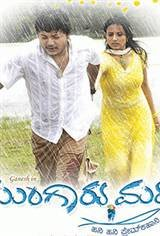 Mungaru Male (Mungaaru Male) Movie Poster