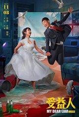 My Dear Liar (Shouyi ren) Movie Poster