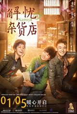 Namiya Movie Poster