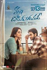 Nannu Dochukunduvate Movie Poster